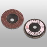 APD-A/O Double Flaps Disc(Plastic Backing)