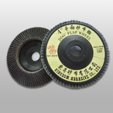 CP-Silicon Carbide Flap Disc(Plastic Backing)