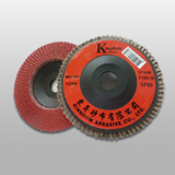 SP-Ceramic Flap Disc(Plastic Backing)