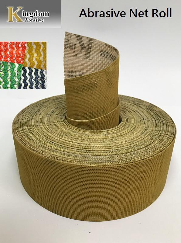 Abrasive Net Roll Ka045 Roll Kingdom Abrasive